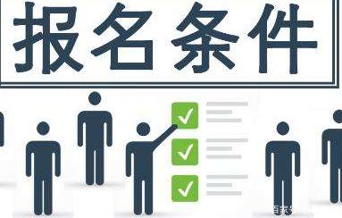 """2020许昌市市直学校招聘""""城市特岗教师""""报名条件"""